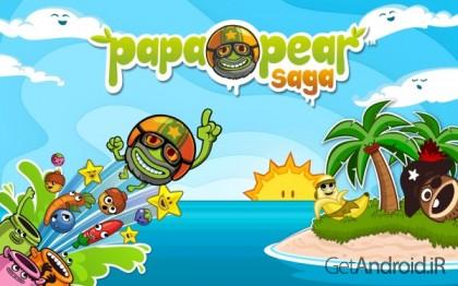 دانلود Papa Pear Saga 1.81.3 – بازی زیبای گلابی پاپا اندروید