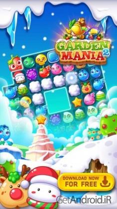 دانلود Garden Mania 2 v2.1.4 بازی حذف میوه های هم شکل اندروید