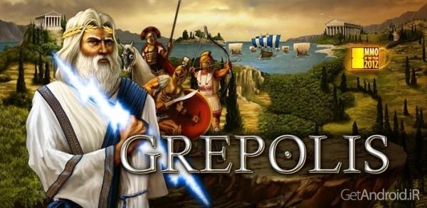 دانلود Grepolis 2.93.0 بازی استراتژیکی شهر یونانی اندروید