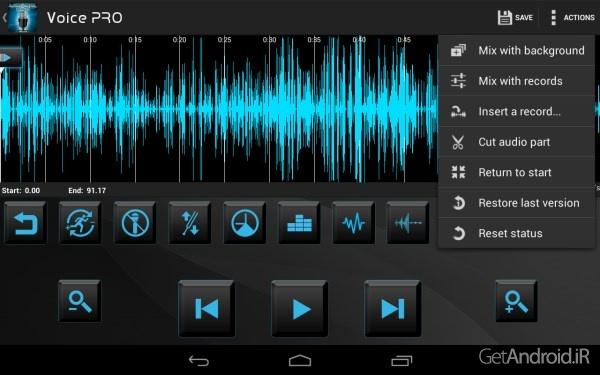 نتیجه تصویری برای دانلود نرم افزار حذف صدای خواننده برای اندروید