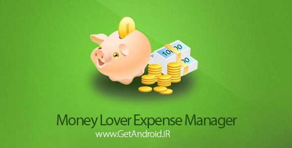 Money Lover Expense Manager Premium 3.5.35 نرم افزار مدیریت امور مالی اندروید