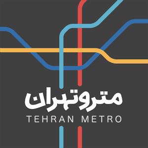 دانلود Tehran Metro 1.3.6 برنامه مترو تهران برای موبایل اندروید