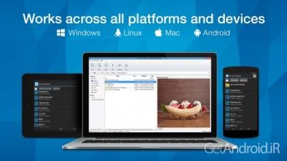 دانلود B1 Archiver zip rar unzip Pro 1.0.0117 نرم افزار مدیریت فایل های فشرده اندروید