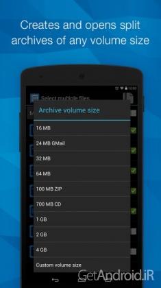 دانلود B1 Archiver zip rar unzip Pro 1.0.0046 نرم افزار مدیریت فایل های فشرده اندروید