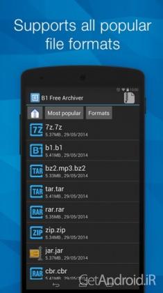 دانلود B1 Archiver zip rar unzip Pro 1.0.0034 نرم افزار مدیریت فایل های فشرده اندروید