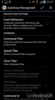 دانلود AutoVoice Pro 3.0.6.bf نرم افزار کنترل گوشی با دستورات صوتی اندروید