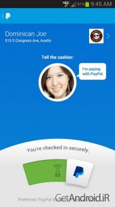 دانلود PayPal 6.20.2  – اپلیکیشن رسمی پی پال اندروید