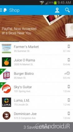 دانلود PayPal Cash App: Send and Request Money Fast v7.1.0   – اپلیکیشن رسمی پی پال اندروید