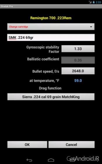 دانلود Strelok Pro 4.3.5 نرم افزار محاسبه بالستیک اندروید