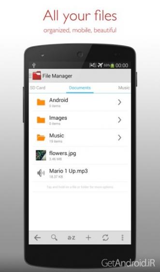 دانلود File Manager Premium v1.12.2   نرم افزار مدیریت فایل اندروید