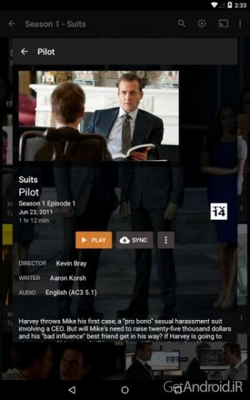 دانلود Plex for Android 6.7.0.2428 نرم افزار پخش رسانه اندروید