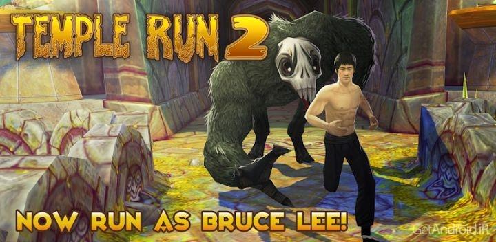 نمایش پست :دانلود بازی Temple Run 2 – اندروید