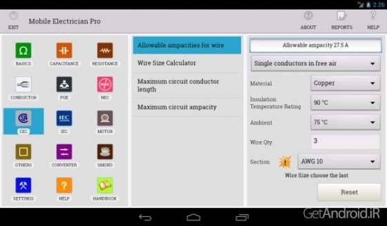 دانلود Mobile Electrician Pro 3.9 – برنامه مخصوص مهندسی برق اندروید