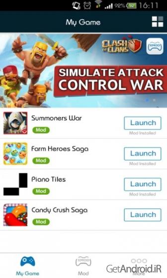 دانلود ایکس مود گیم Xmodgames 2.0.1 برنامه هک و تقلب در بازی های اندروید