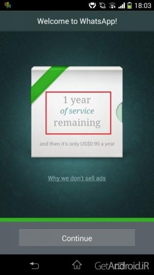 آموزش افزایش اعتبار یکساله برنامه واتس آپ