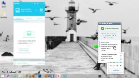 آموزش ارسال فایل از طریق برنامه Zapya