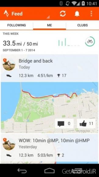 دانلود Strava Running and Cycling GPS 27.0.1 برنامه دوچرخه سواری اندروید