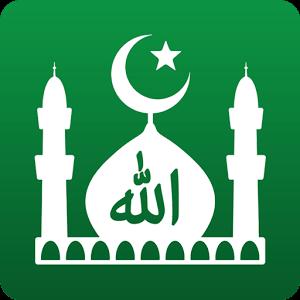 دانلود Muslim Pro Premium 9.0.3 - برنامه مذهبی اندروید