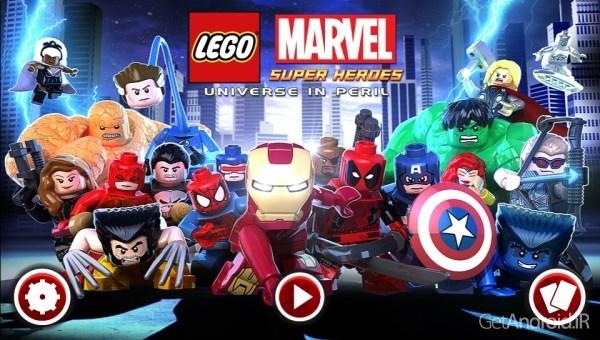 نتیجه تصویری برای دانلود بازی LEGO Marvels Avengers برای کامپیوتر