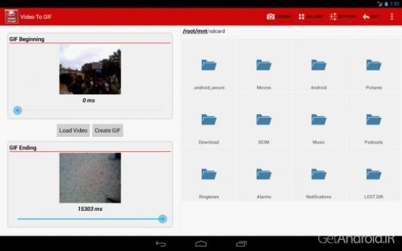 دانلود Video To GIF Pro 1.4c برنامه تبدیل ویدئو به فرمت GIF اندروید