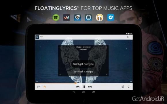 دانلود musixmatch music & lyrics 7.0.2  – موزیک پلیر با نمایش متن آهنگ اندروید