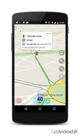 دانلود Speed camera radar PRO 2.1.9 نرم افزار اطلاع از دوربین پلیس اندروید