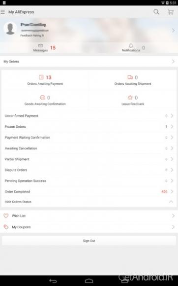 دانلود AliExpress Shopping App 5.1.6 برنامه فروشگاه علی بابا اندروید