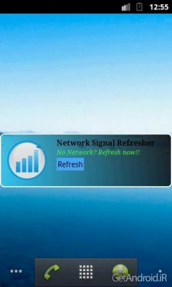 دانلود Network Signal Refresher Pro 9.1.1p برنامه تقویت وای فای اندروید