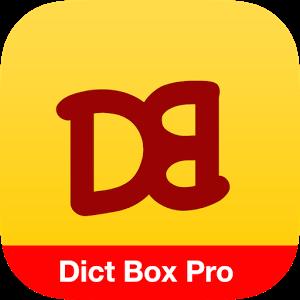 دانلود Dictionary Box Pro / Dict Box 5.6.3 برنامه ی دیکشنری حرفه ای اندروید