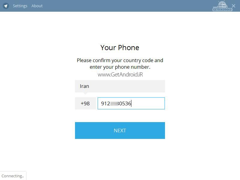 تلگرام فارسی مخصوص لپ تاپ