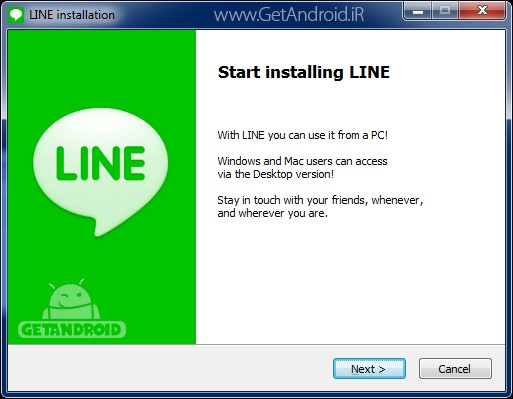 1432006187 how to install line on pc 2 چگونه لاین خود را روی کامپیوتر نصب کنیم؟