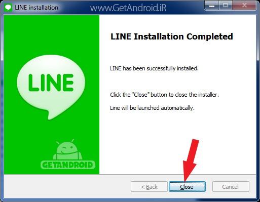آموزش نصب لاین Line روی ویندوز کامپیوتر و لپ تاپ » صفحه 5