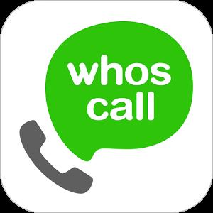 دانلود LINE whoscall- Caller ID&Block 5.13.1 بلک لیست تماس و پیامک اندروید