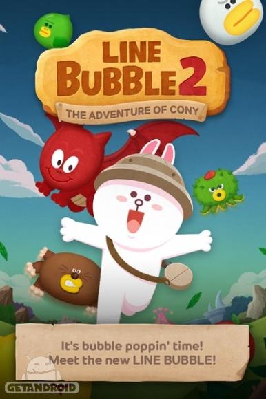 دانلود LINE Bubble 2 v1.11.2.2 - بازی حبابهای لاین 2 برای اندروید