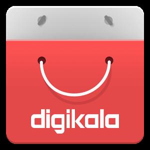 دانلود Digikala 1.5.2 اپلیکیشن موبایل دیجیکالا برای اندروید