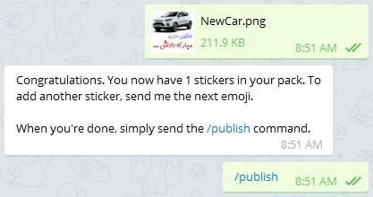 آموزش ساخت استیکر برای تلگرام