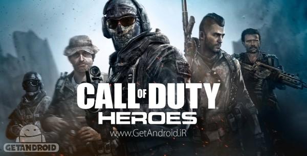 دانلود Call of Duty®: Heroes 2.6.0 - بازی ندای وظیفه: قهرمانان برای اندروید