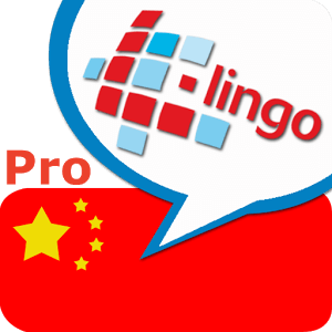 Learn Chinese Mandarin Pro icon