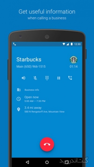 دانلود گوگل فون Google Phone 11.0.164102751 برنامه بلک لیست اندروید