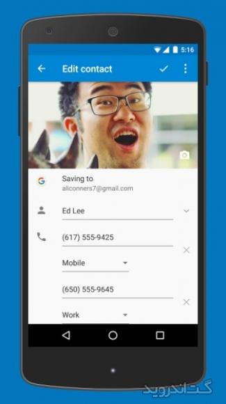 دانلود گوگل کانتکت Google Contacts v1.6.20 برنامه دفتر تلفن گوگل اندروید