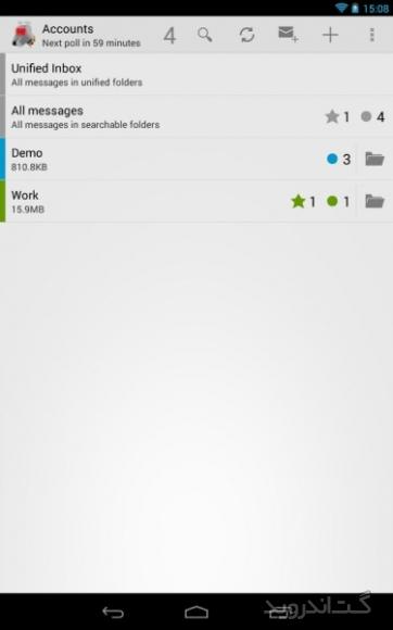 دانلود K-9 Mail 5.202 برنامه مدیریت ایمیل ها برای آندروید