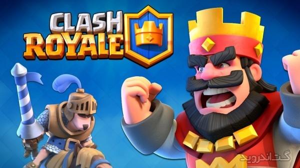 دانلود جدیدترین نسخه 1.1.2 Clash Royale بازی کلش رویال اندروید