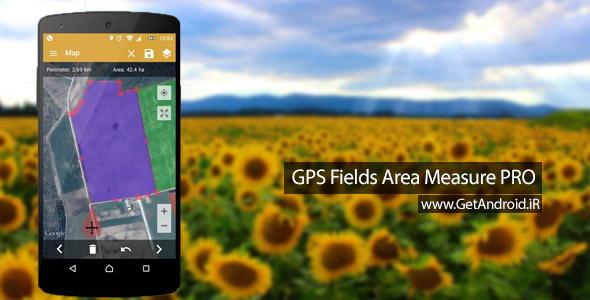دانلود GPS Fields Area Measure PRO 3.3.0 برنامه اندازه گیری مساحت و فاصله اندروید