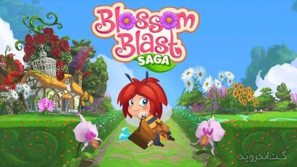 دانلود Blossom Blast Saga 37.0.4 بازی پازلی انفجار شکوفه اندروید