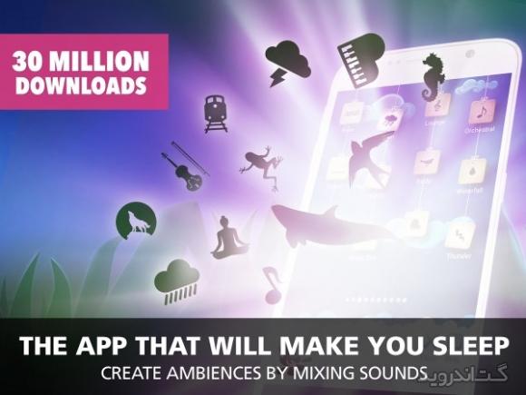 دانلود Relax Melodies Premium: Sleep & Yoga 6.7.3 آهنگ های آرامش بخش برای خواب و یوگا اندروید