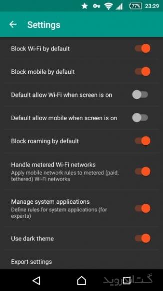 دانلود NetGuard Pro – no-root firewall 2.160 برنامه فایروال بدون نیاز به روت اندروید