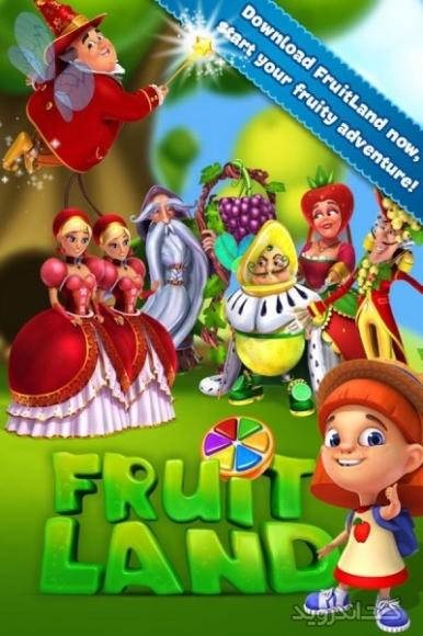 دانلود فروت لند Fruit Land 1.96.0  بازی سرزمین میوه اندروید