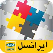 ایرانسل من icon