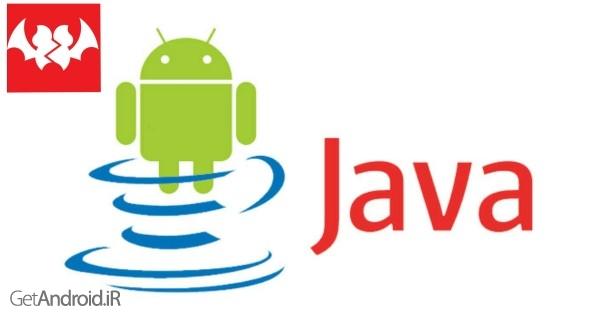 دانلود Learn Android Java Pro 1.0 نرم افزار آموزش برنامه نویسی اندرویددانلود Learn Android Java Pro v1.0 نرم افزار آموزش برنامه نویسی اندروید