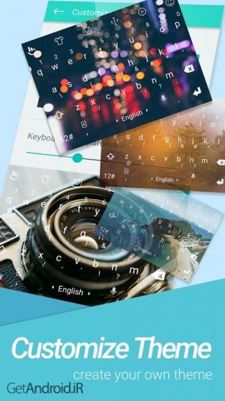 دانلود کیبورد تاچ پال TouchPal Emoji Keyboard 5.8.5.1 برای اندروید